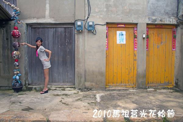2010馬祖莒光花蛤節活動序曲092.jpg