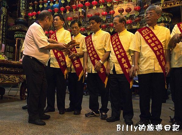 2010基隆中元祭-交接手爐 03.jpg