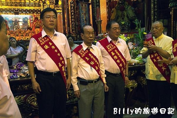 2010基隆中元祭-交接手爐 02.jpg
