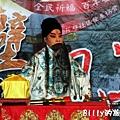 國劇臉譜(國光劇團)40.JPG