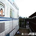 七堵鐵道公園31.JPG