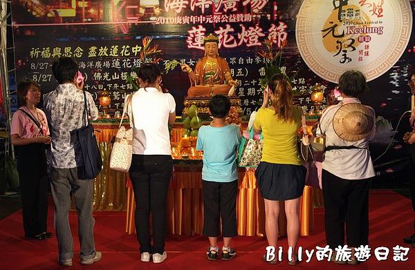 2010基隆中元祭蓮花燈節012.jpg