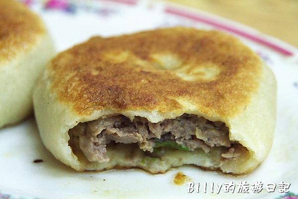 宣騰莊北方麵食14.jpg