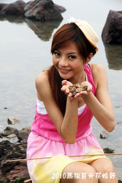 2010馬祖莒光花蛤節活動序曲065.JPG