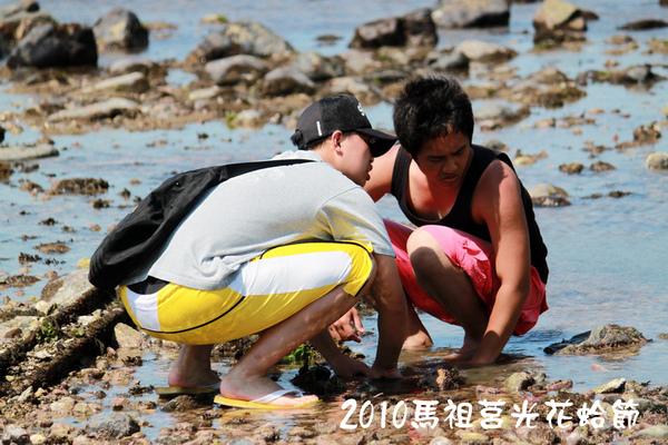 2010馬祖莒光花蛤節活動照片102.JPG