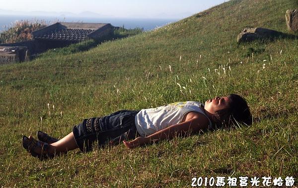 2010馬祖莒光花蛤節活動照片264.jpg