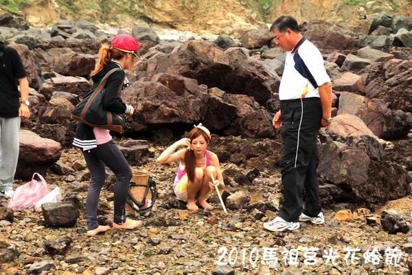 2010馬祖莒光花蛤節活動序曲049.JPG