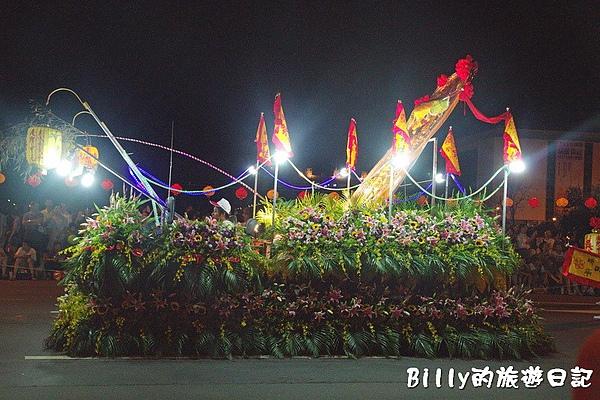 2010基隆中元祭放水燈遊行023.jpg