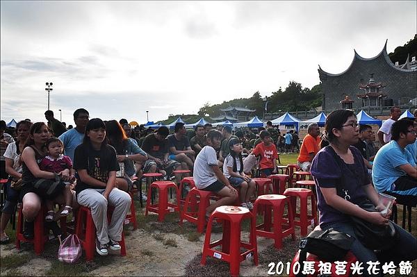 2010馬祖莒光花蛤節活動照片 145.jpg
