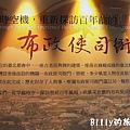 台北市植物園13.jpg