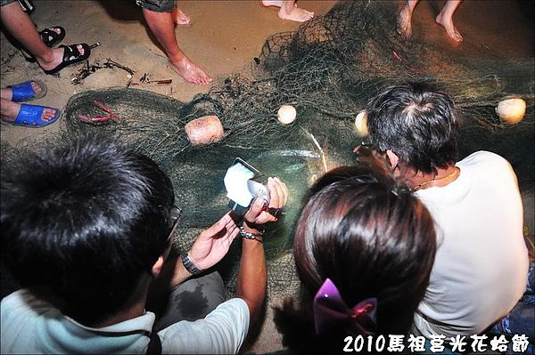 2010馬祖莒光花蛤節活動照片 126.JPG