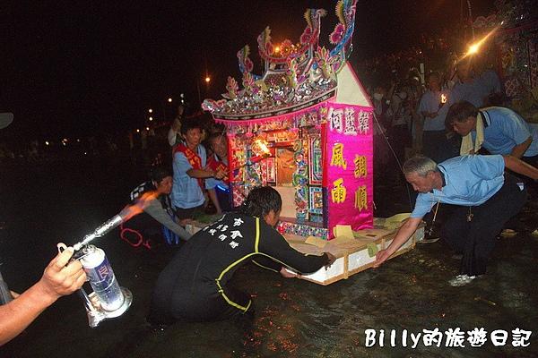 2010基隆中元祭八斗子放水燈093.jpg