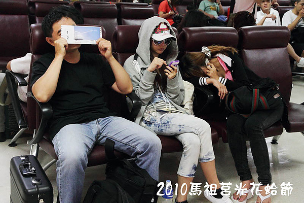 2010馬祖莒光花蛤節活動序曲00006.JPG