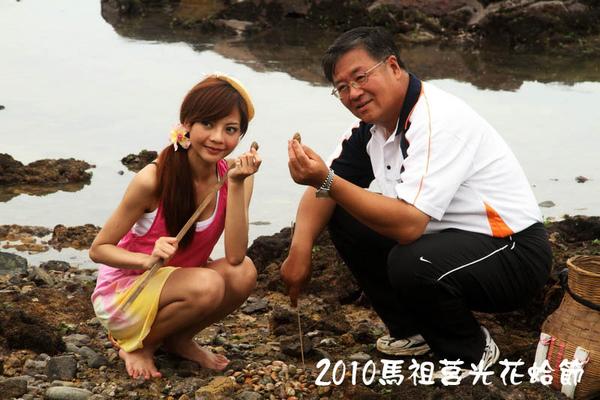 2010馬祖莒光花蛤節活動序曲061.JPG