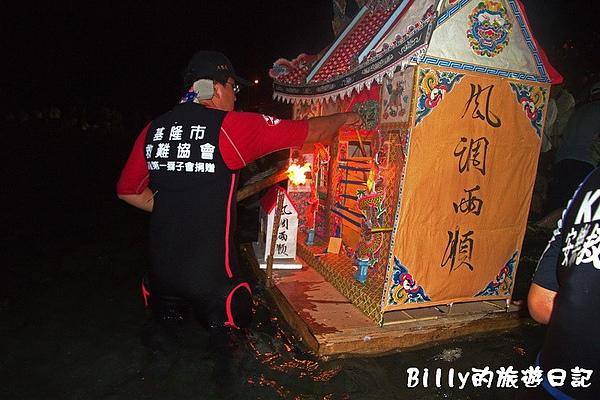 2010基隆中元祭八斗子放水燈110.jpg