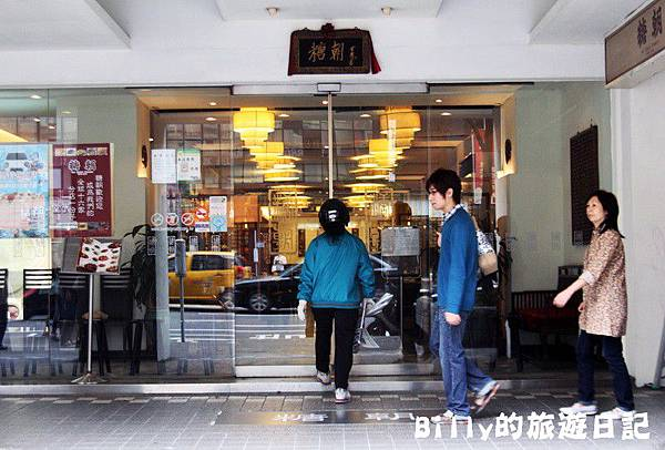 糖朝港式飲茶59.JPG