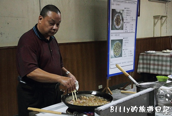 莒指部料理教學011.JPG