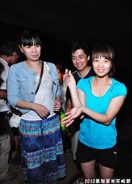 2010馬祖莒光花蛤節活動照片 130.JPG