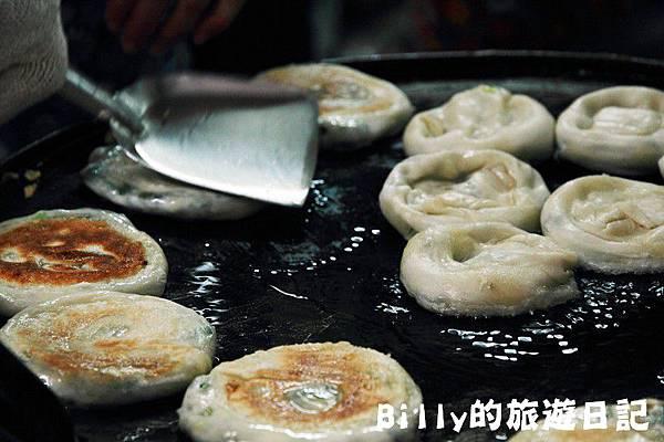 基隆周家豆漿店04.JPG