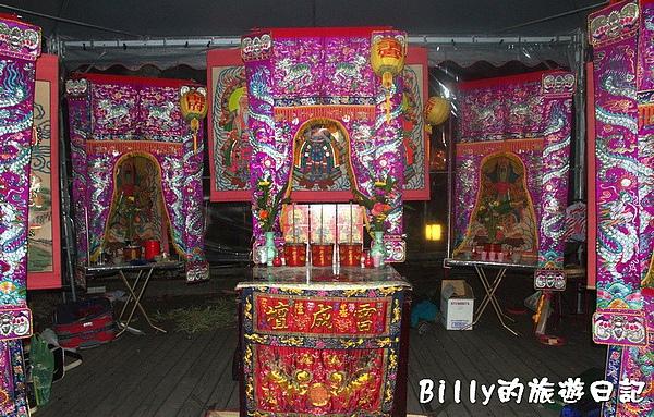2010基隆中元祭022.jpg