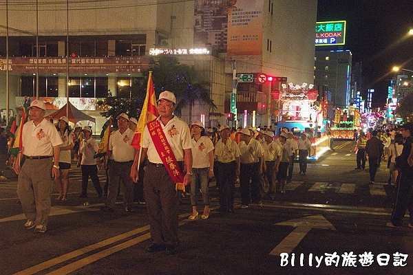 2010基隆中元祭放水燈遊行088.jpg
