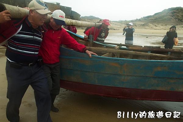 呵船與挖花蛤018.jpg