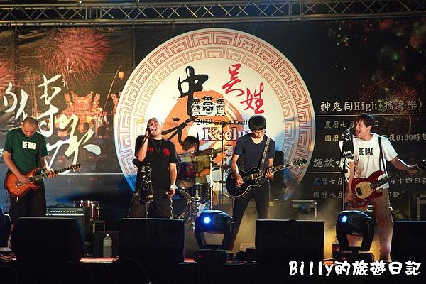 2010基隆中元祭八斗子放水燈006.jpg