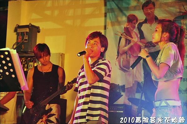 2010馬祖莒光花蛤節活動照片212.jpg
