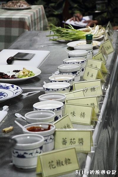 莒指部料理教學010.JPG