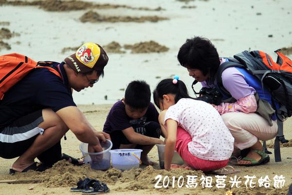 2010馬祖莒光花蛤節活動照片107.jpg