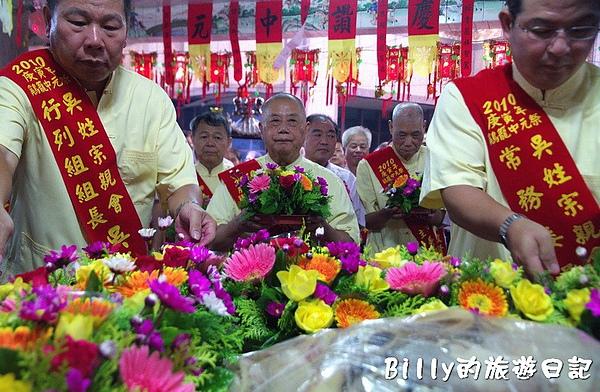2010基隆中元祭-關鬼門22.jpg