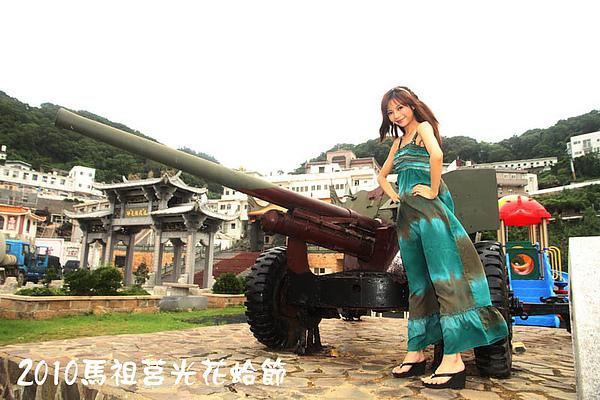 2010馬祖莒光花蛤節活動序曲00026.JPG