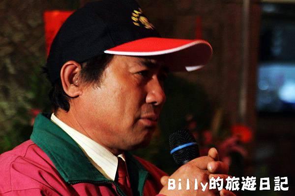 鐵甲元帥聖誕宴26.JPG