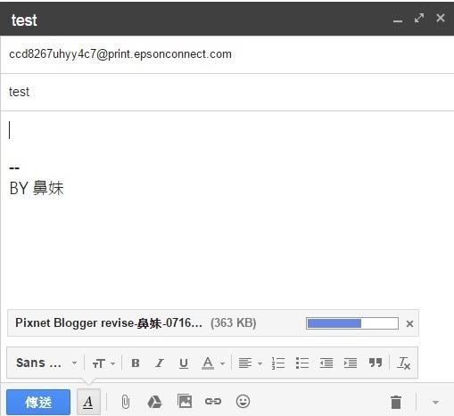 mail測試列印
