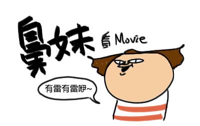 看電影.jpg