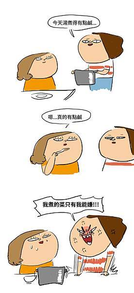 fb菜難吃.jpg