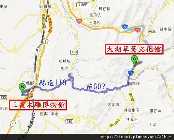 11 旅行Map2