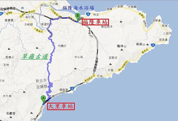 01 草嶺古道逆走Map