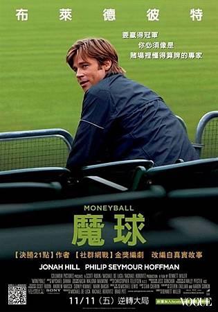 02 movie