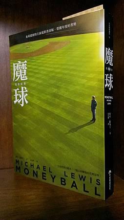 01 book