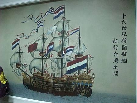 荷蘭航艦航行台灣之間