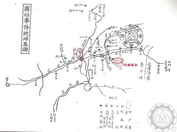 西元1931年,由日本人所繪製的霧社事件地域略圖(台灣原住民數位典藏資料庫)