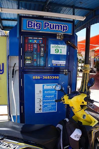 泰國的自助加油機
