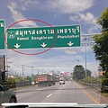 35號公路,往Samut Songkhram(夜功)