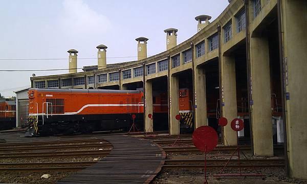 火車頭旅館