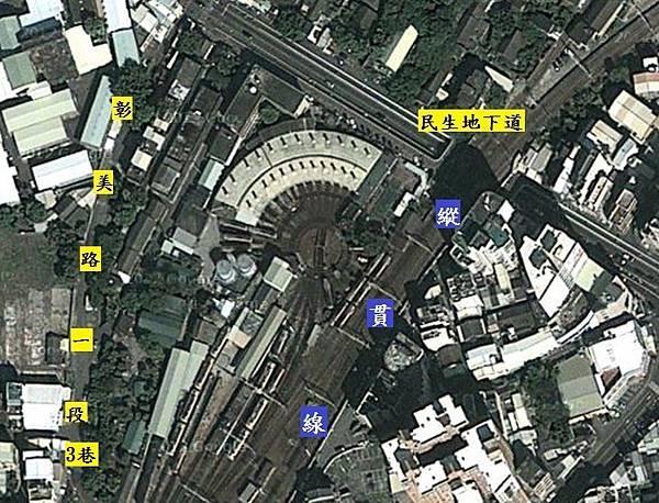 彰化扇形車庫空照Map