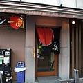 一蘭橫濱店門口的食券販賣機