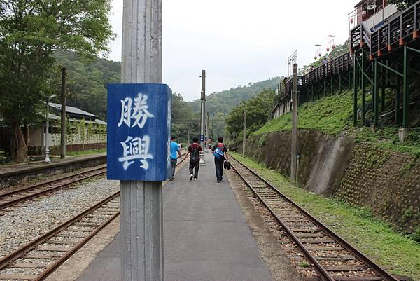 勝興車站,月台與鐵道