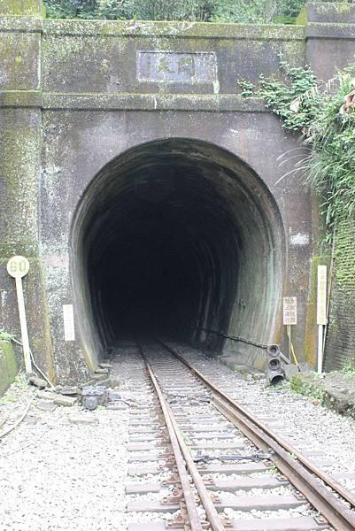 二號隧道北口端