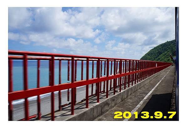 多良車站原來的經典紅色欄杆